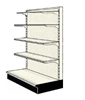 Used 4' endcap unit with 4 shelves